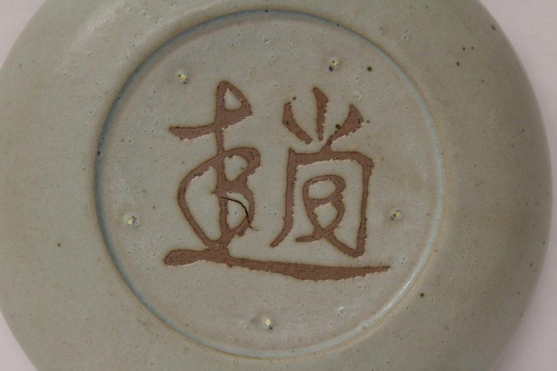 Song style celadon plate - 8