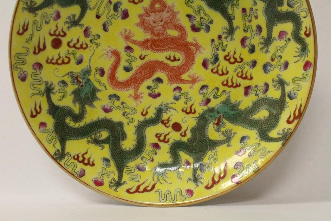 A famille rose porcelain  plate - 3