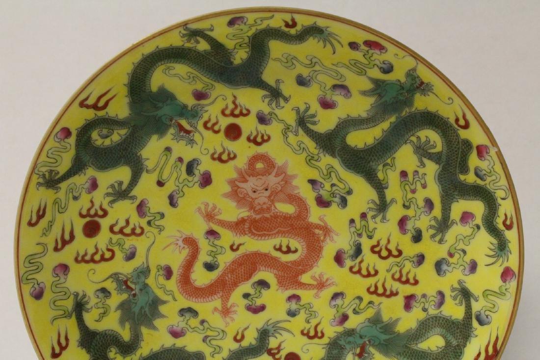 A famille rose porcelain  plate - 4