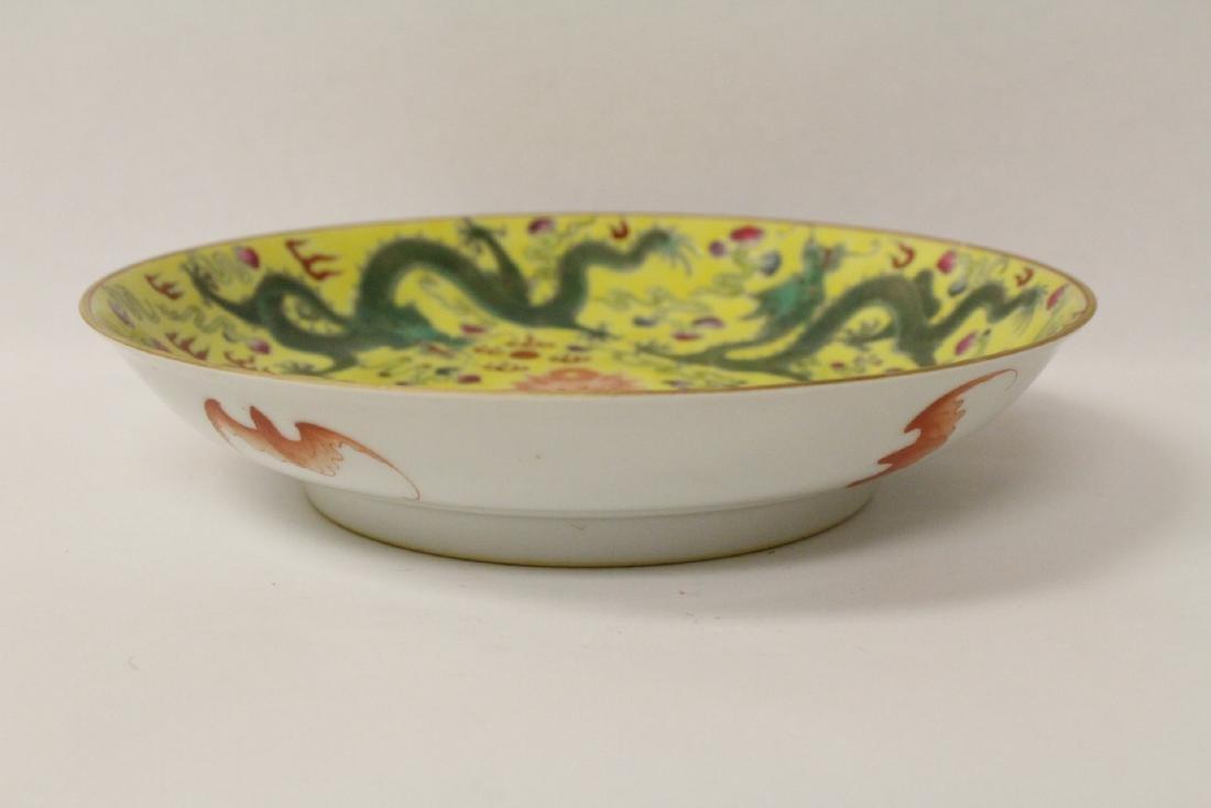 A famille rose porcelain  plate - 5