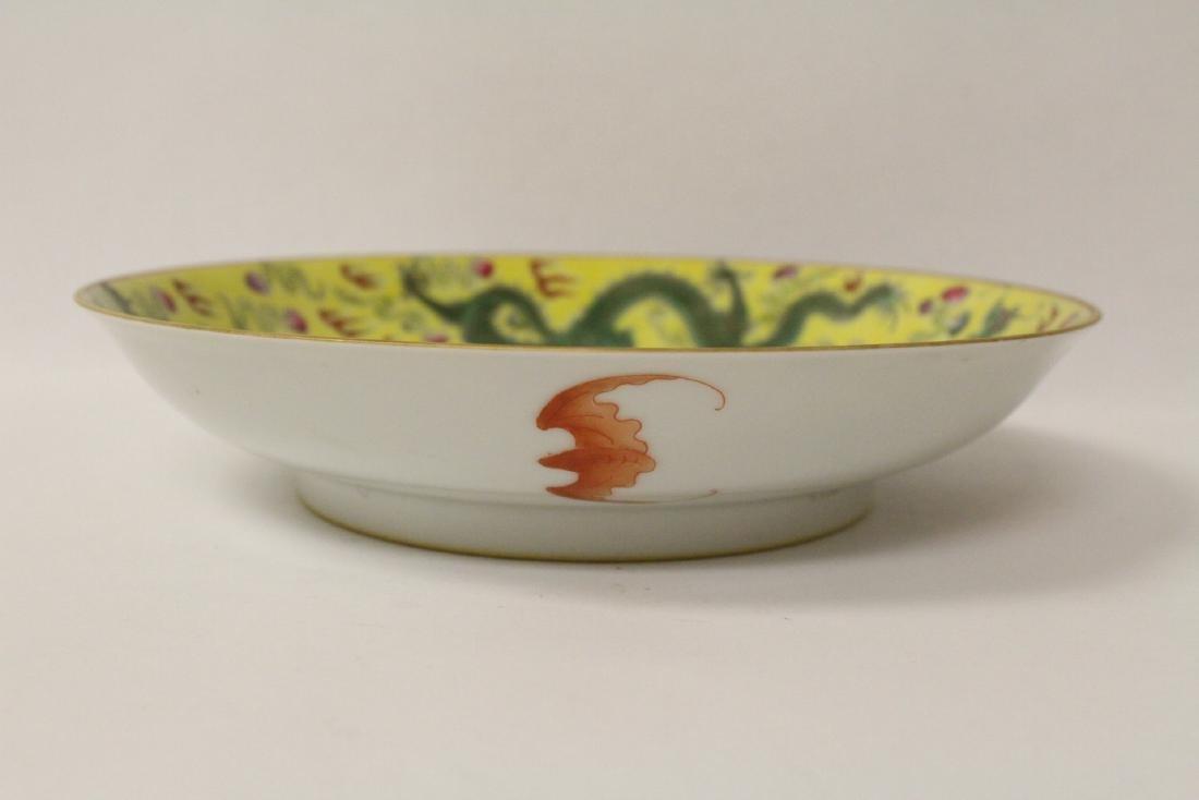 A famille rose porcelain  plate - 6