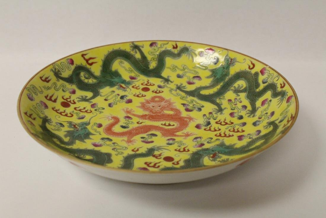 A famille rose porcelain  plate - 7