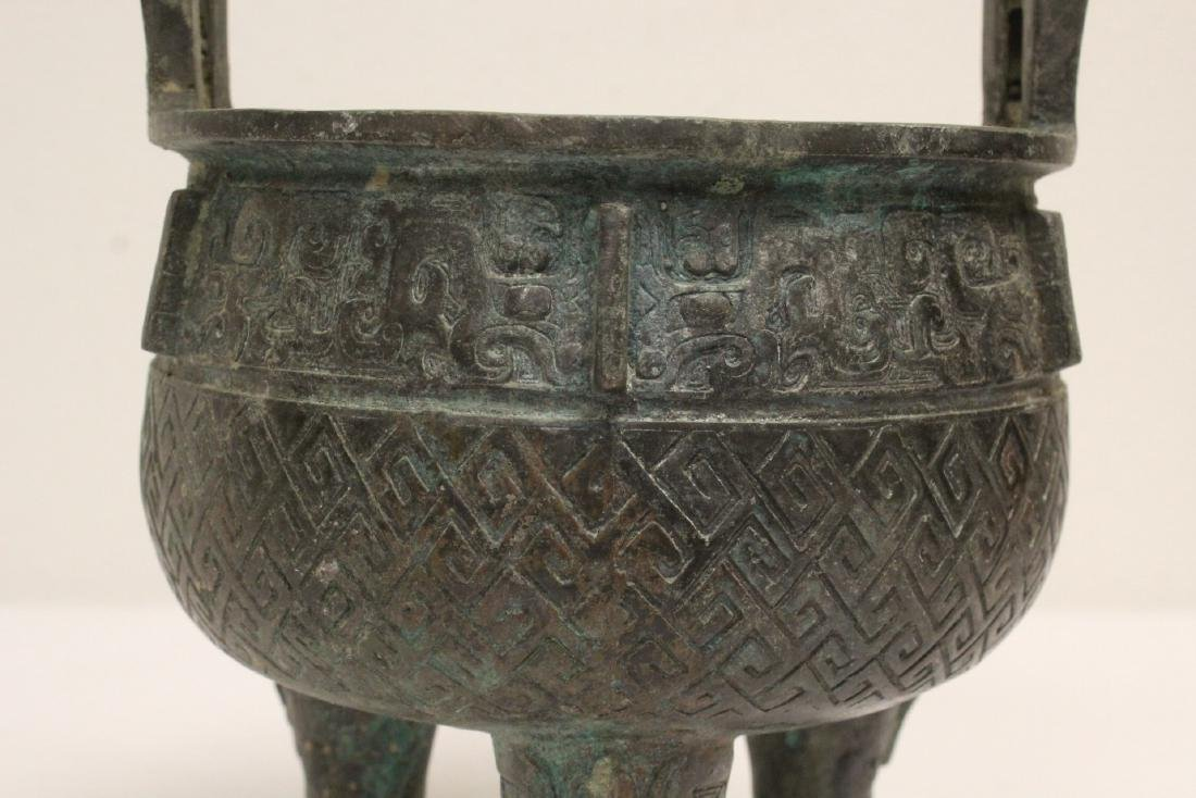 Archaic style bronze ding - 6