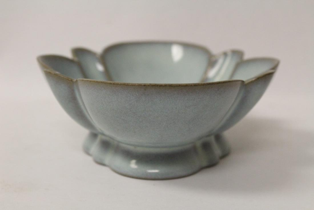 Song style blue glazed bowl - 6