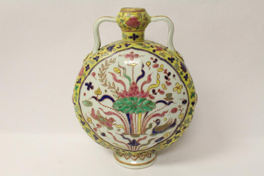 Unusual Chinese wucai porcelain wine flask