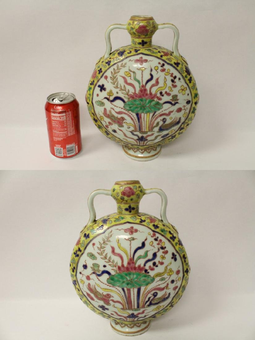 Unusual Chinese wucai porcelain wine flask - 2