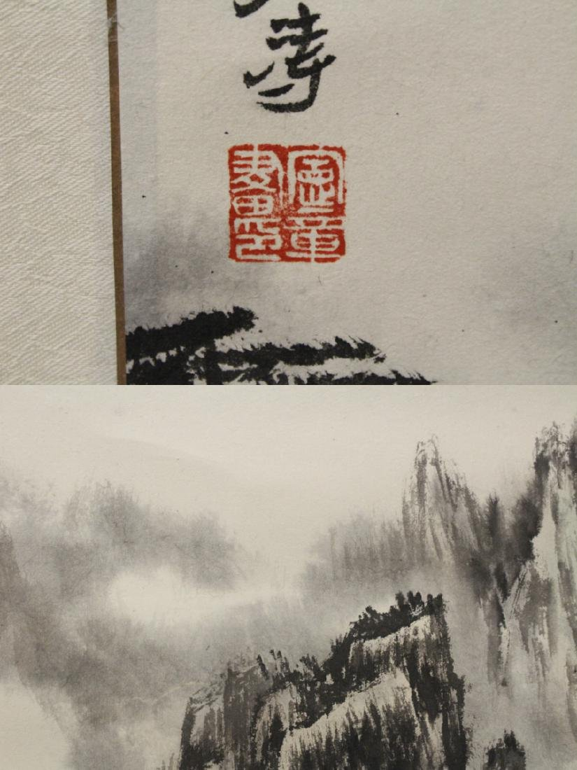 "Chinese watercolor scroll ""landscape"" - 10"