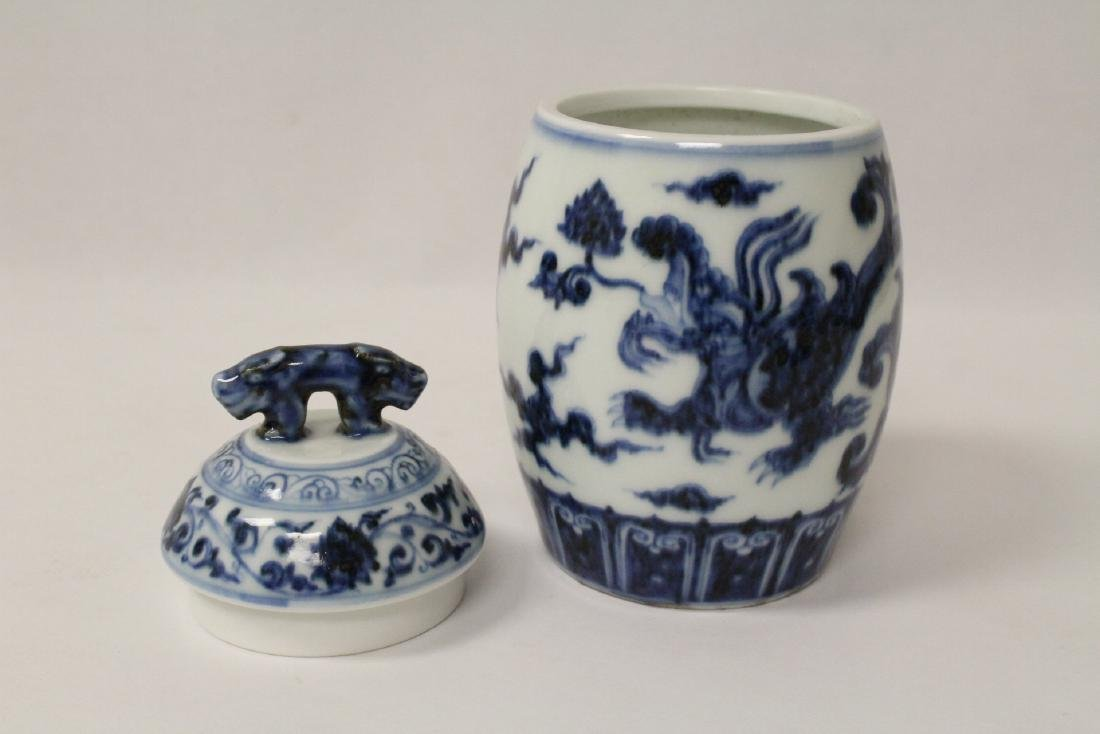 Blue and white small covered jar - 5