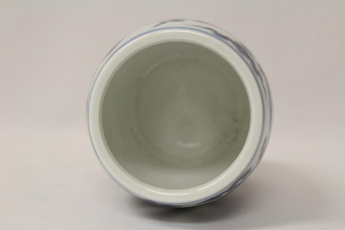 Blue and white small covered jar - 6