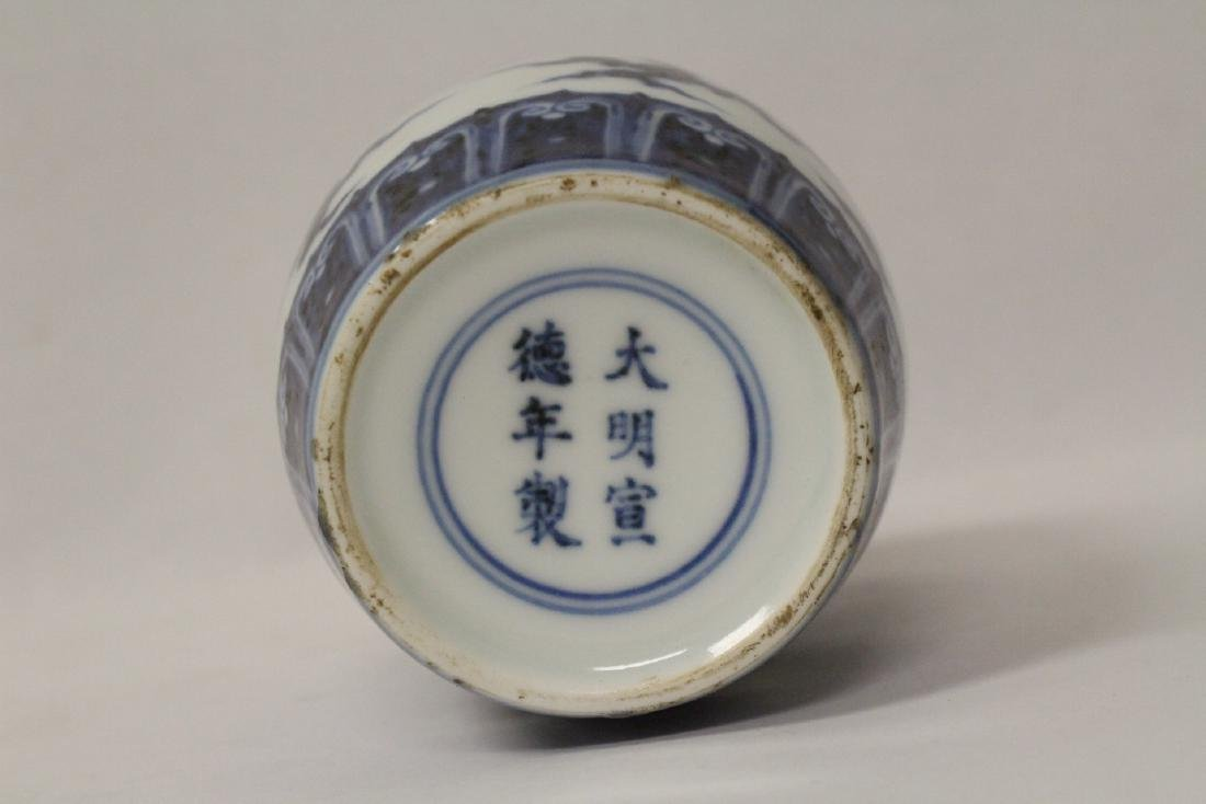 Blue and white small covered jar - 7
