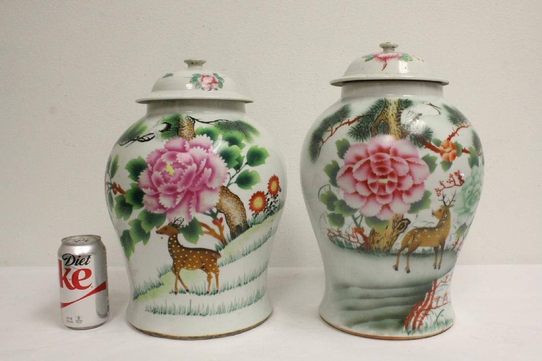 Pr Chinese vintage wucai porcelain covered jars