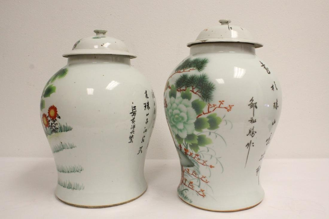Pr Chinese vintage wucai porcelain covered jars - 2