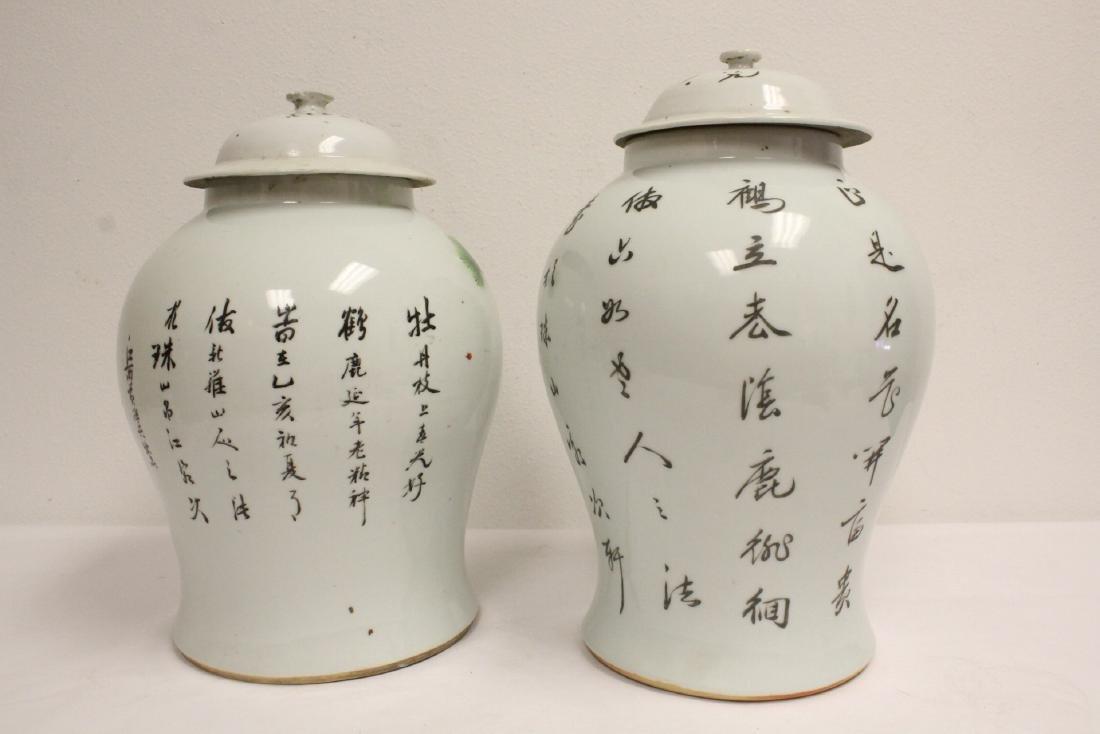 Pr Chinese vintage wucai porcelain covered jars - 3