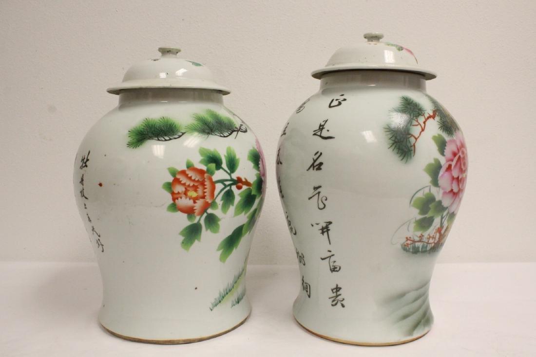 Pr Chinese vintage wucai porcelain covered jars - 4