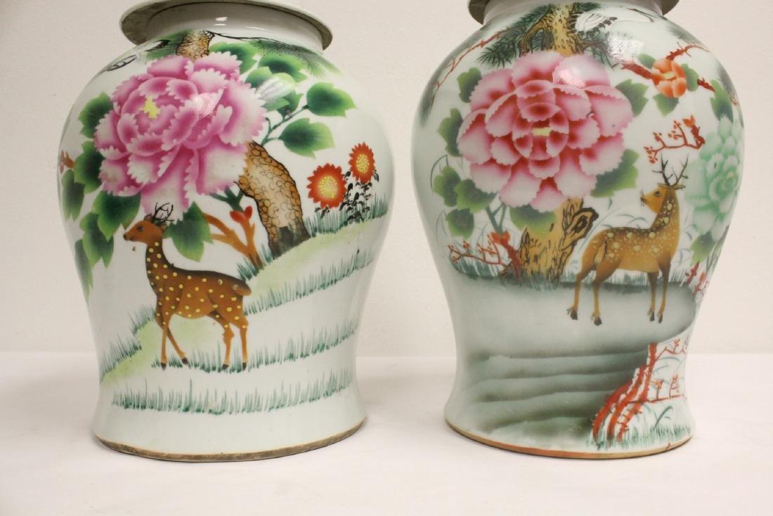 Pr Chinese vintage wucai porcelain covered jars - 8