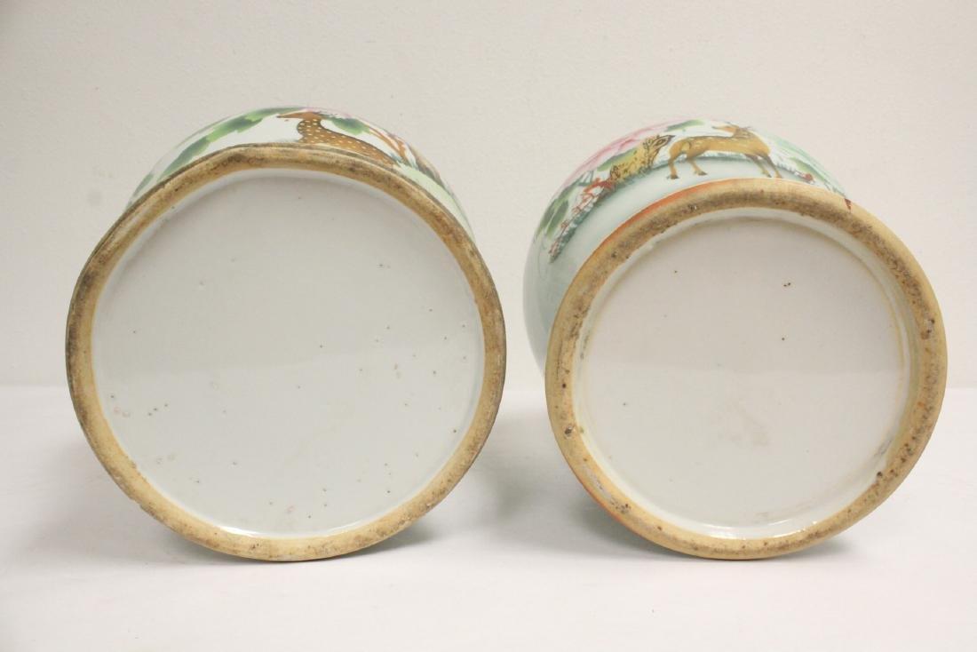 Pr Chinese vintage wucai porcelain covered jars - 9