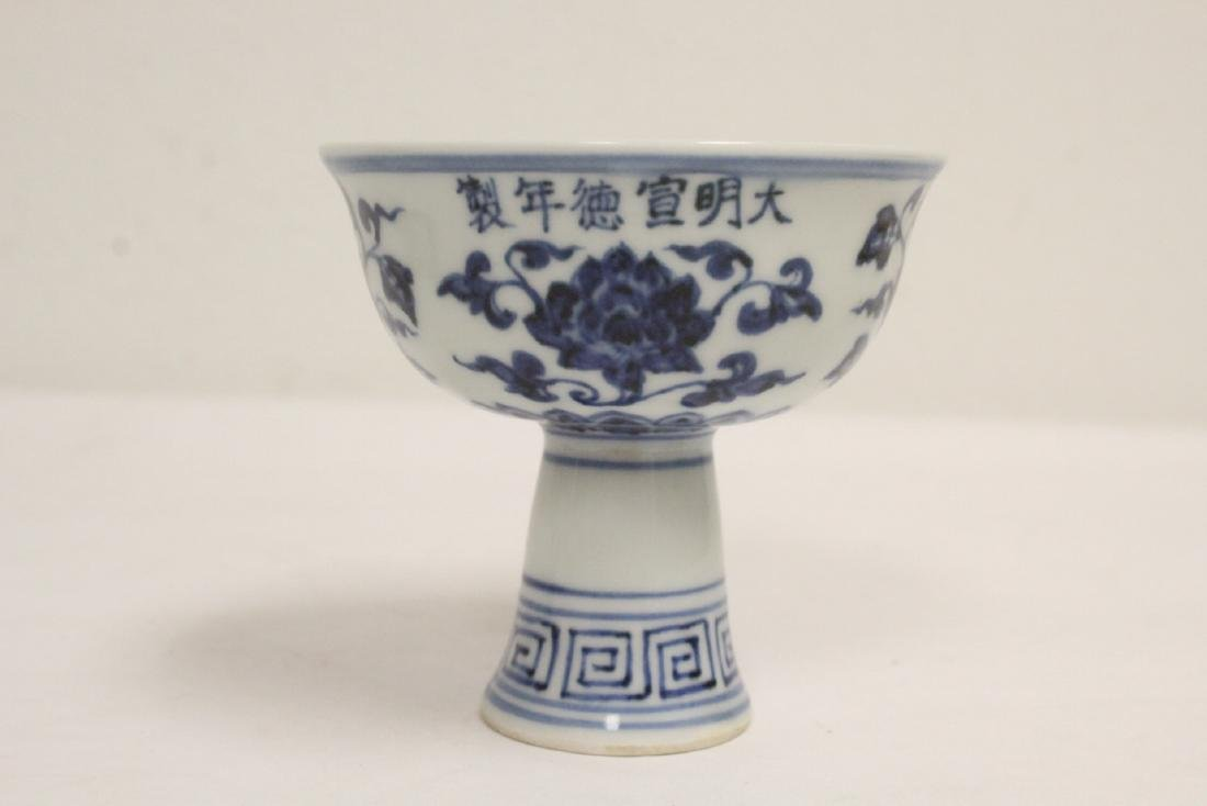 2 Chinese blue and white cups - 2