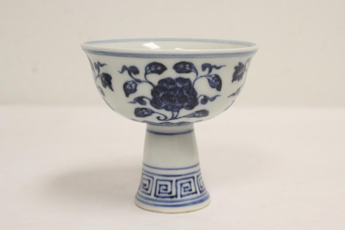 2 Chinese blue and white cups - 3