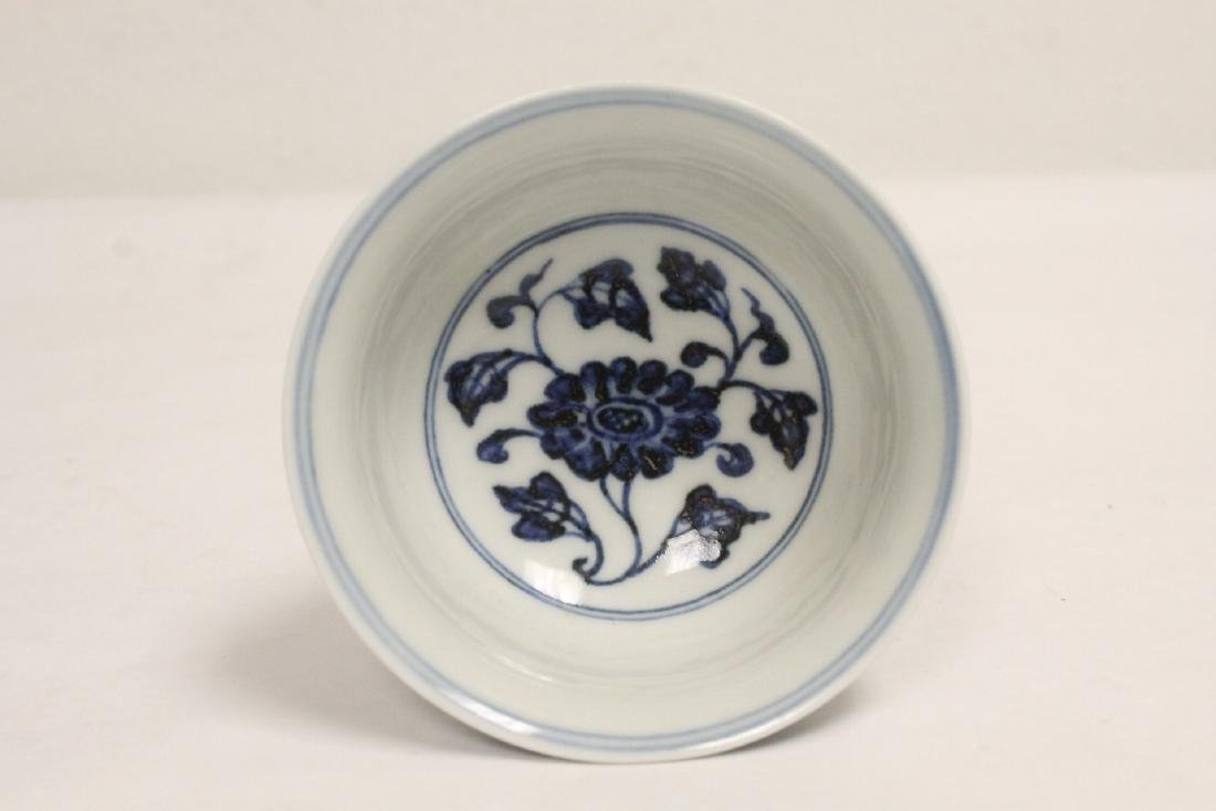 2 Chinese blue and white cups - 4