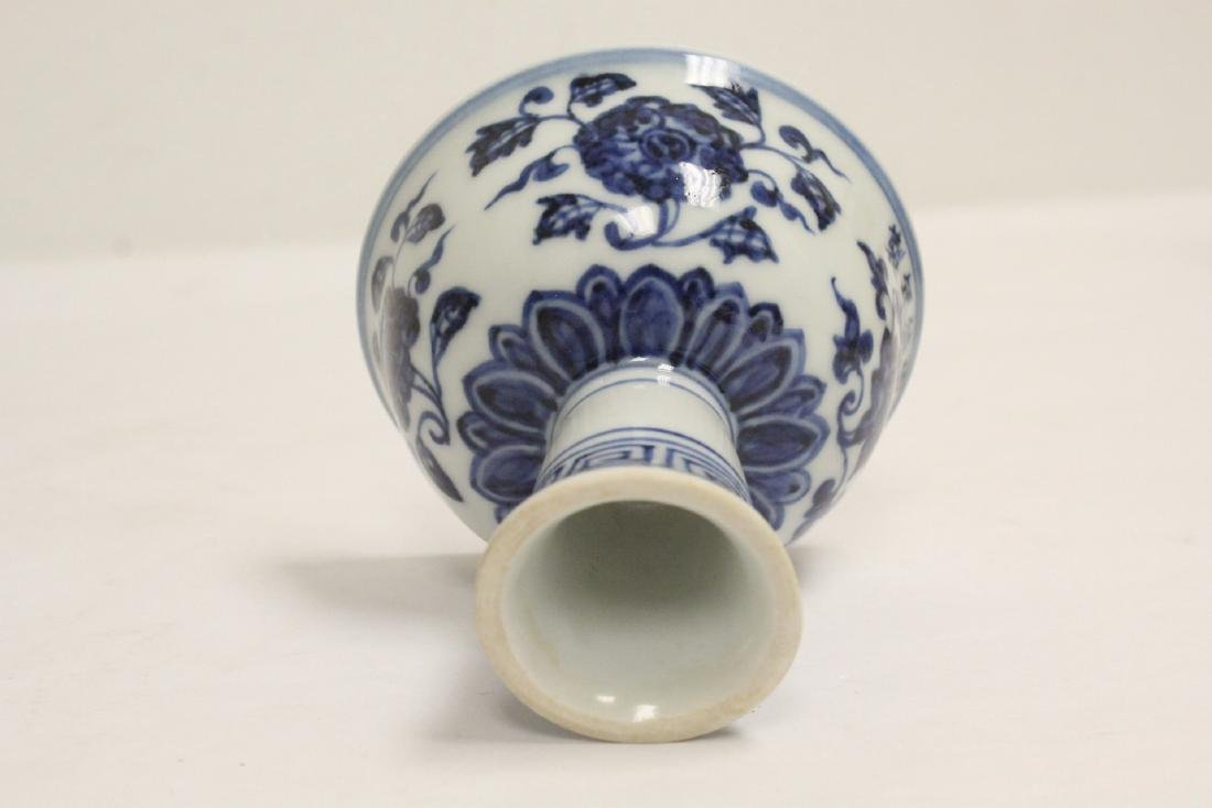 2 Chinese blue and white cups - 5