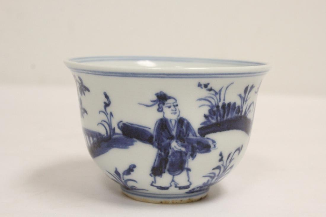 2 Chinese blue and white cups - 7
