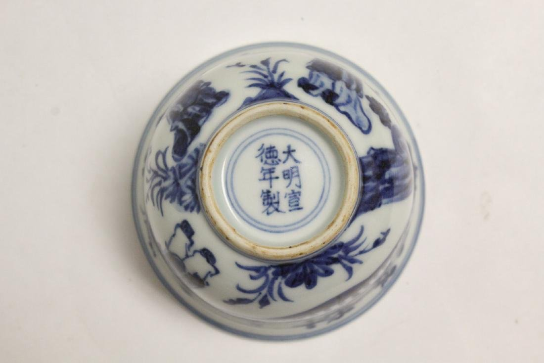 2 Chinese blue and white cups - 9
