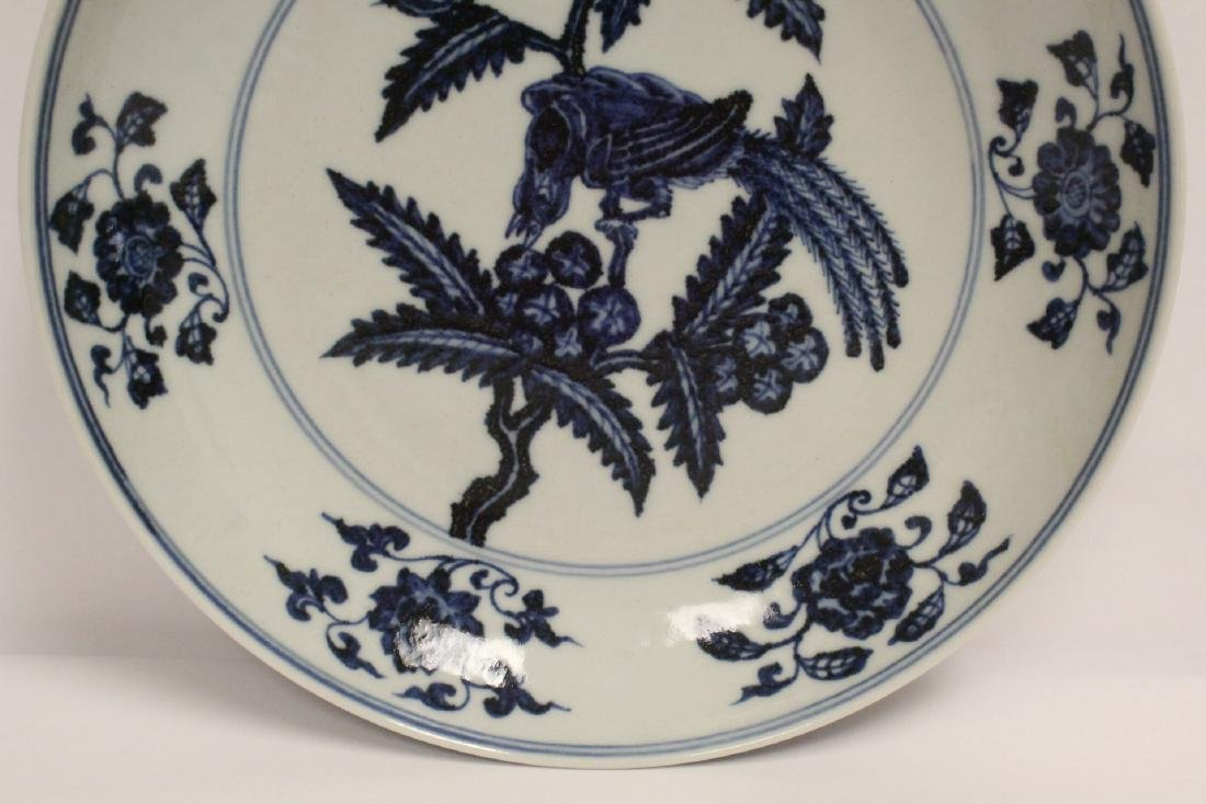 Chinese blue and white porcelain plate - 5
