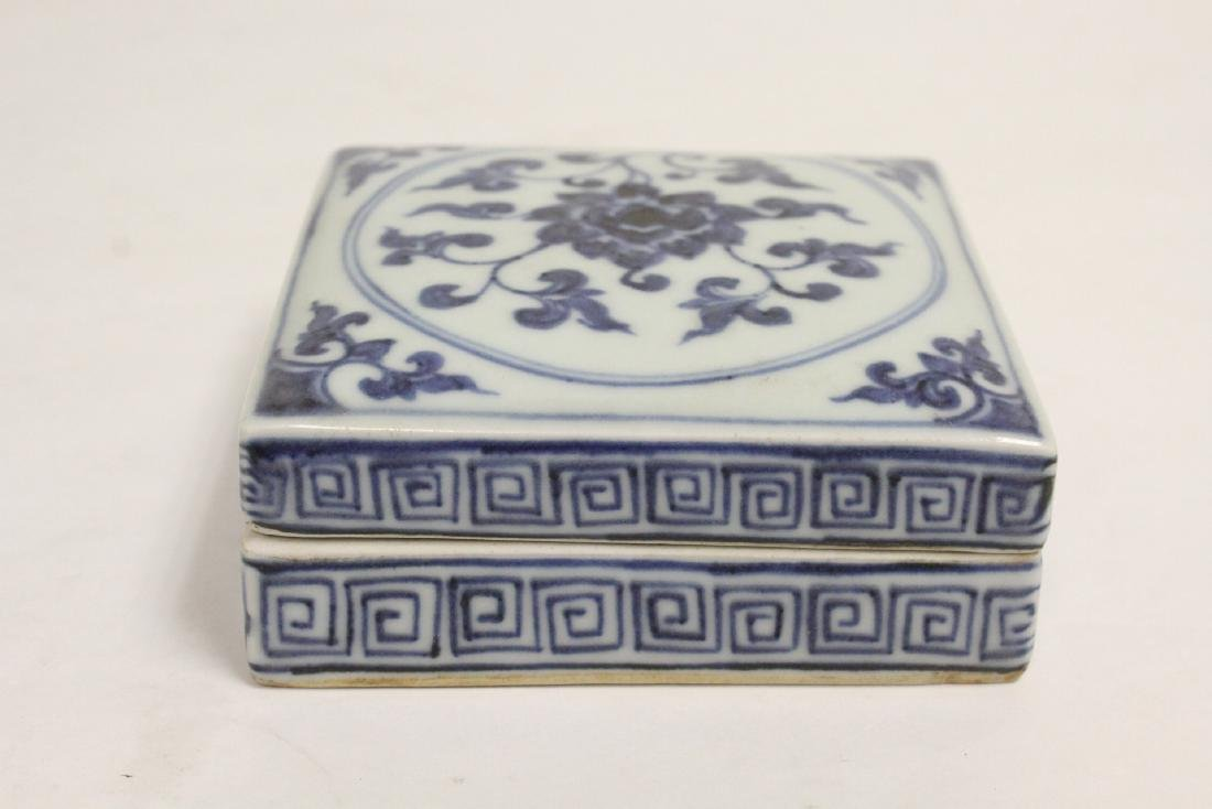 2 Chinese blue and white pieces - 3