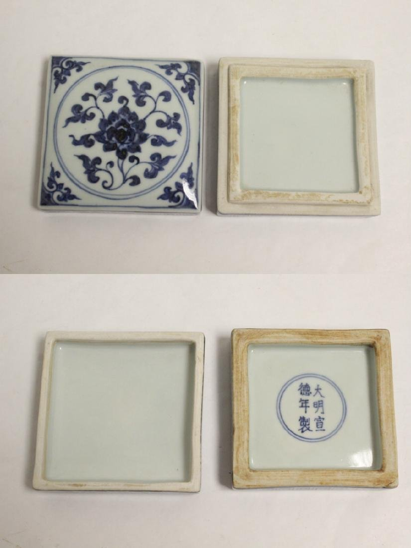 2 Chinese blue and white pieces - 4