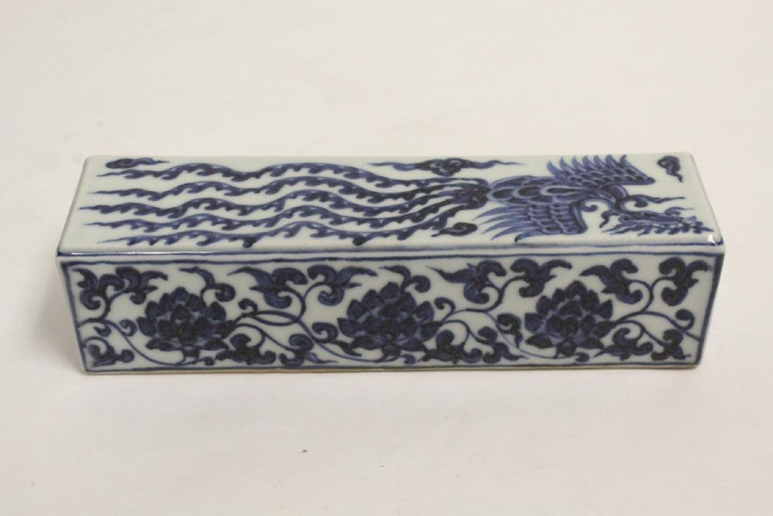 2 Chinese blue and white pieces - 6