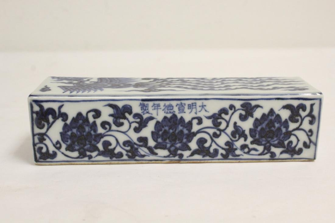 2 Chinese blue and white pieces - 7