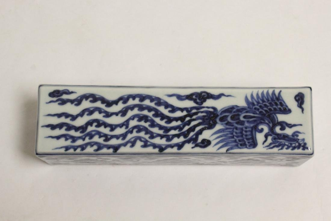 2 Chinese blue and white pieces - 8