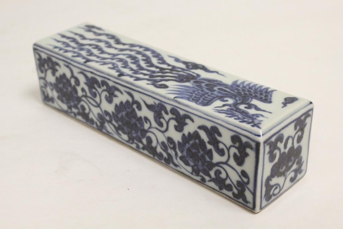 2 Chinese blue and white pieces - 9