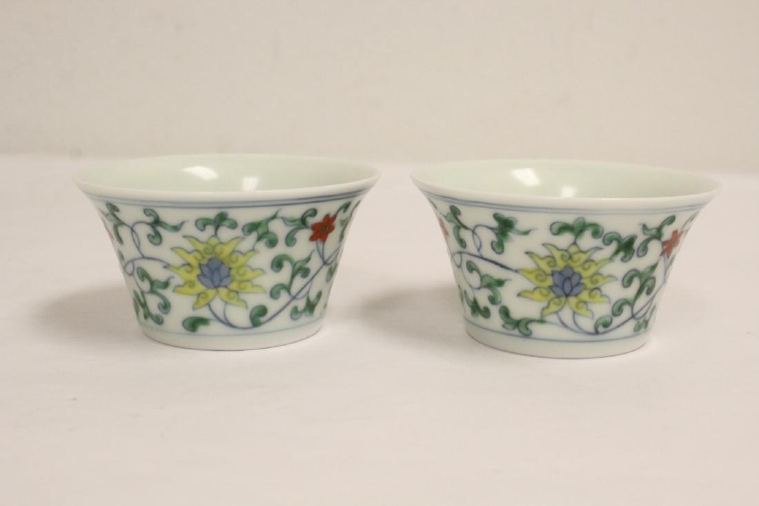 2 wucai porcelain tea bowls - 2