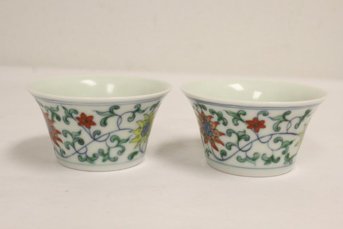 2 wucai porcelain tea bowls - 5