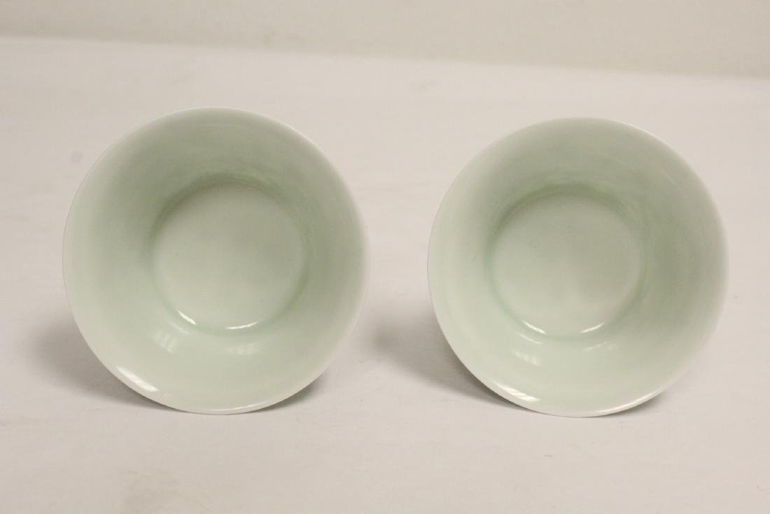 2 wucai porcelain tea bowls - 6