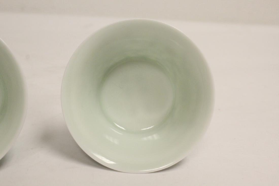 2 wucai porcelain tea bowls - 7