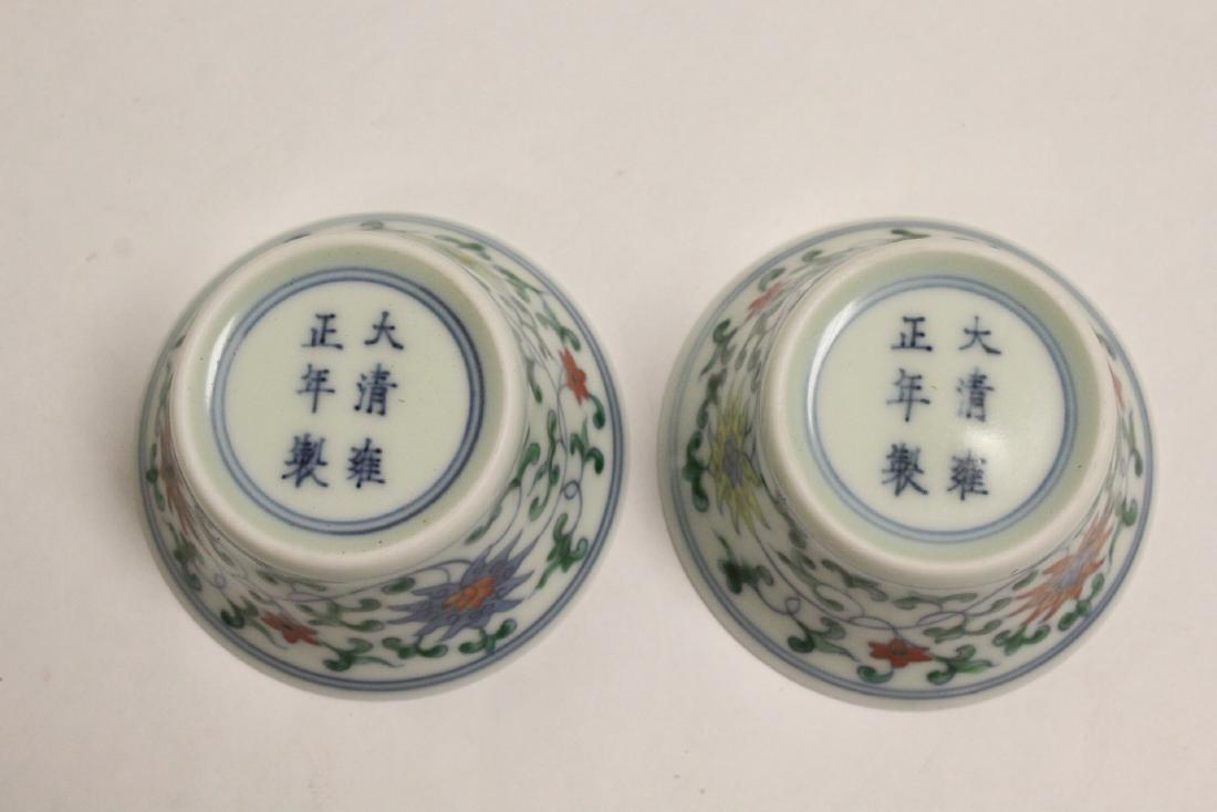 2 wucai porcelain tea bowls - 9