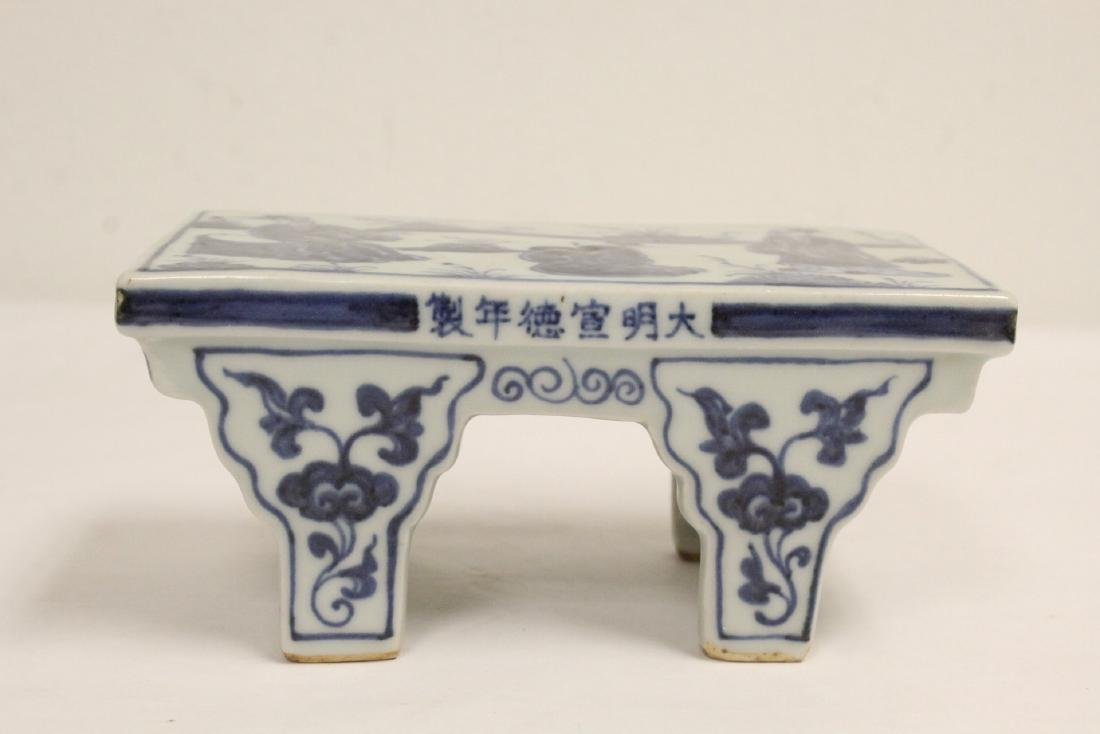 2 Chinese blue and white porcelain pedestal stands - 6