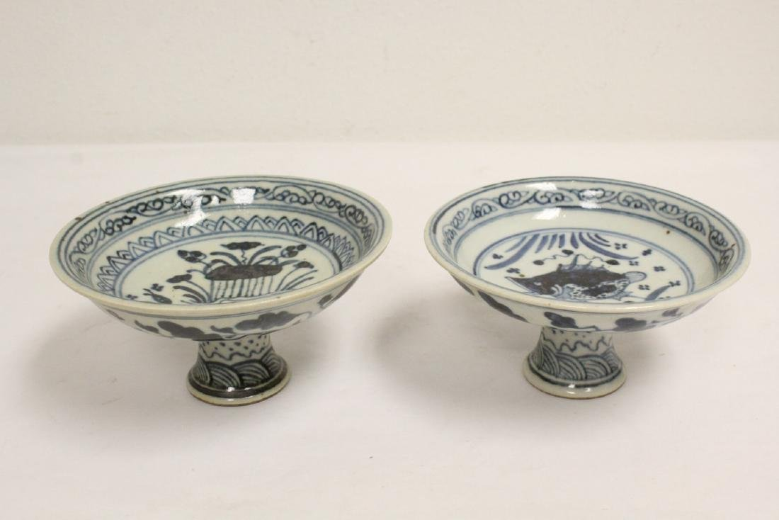 2 Chinese blue and white porcelain stem bowls