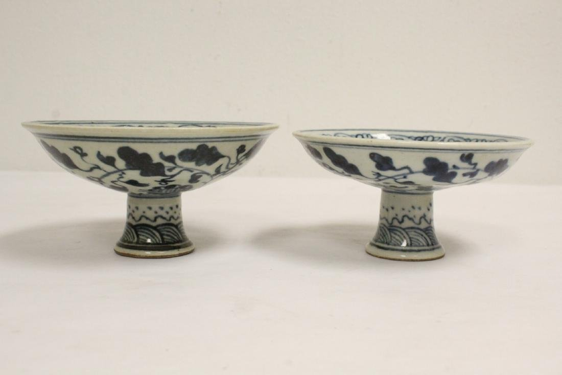 2 Chinese blue and white porcelain stem bowls - 2