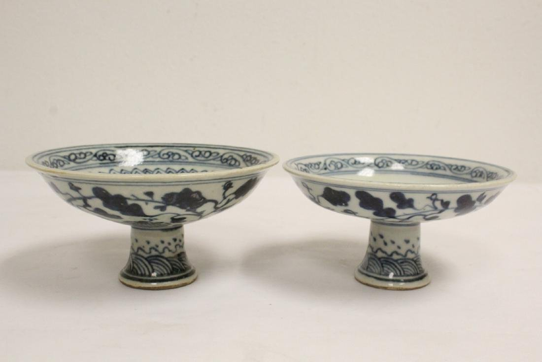 2 Chinese blue and white porcelain stem bowls - 4