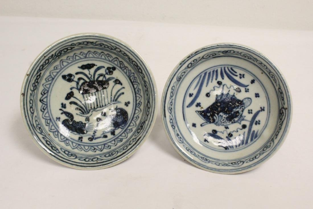 2 Chinese blue and white porcelain stem bowls - 6
