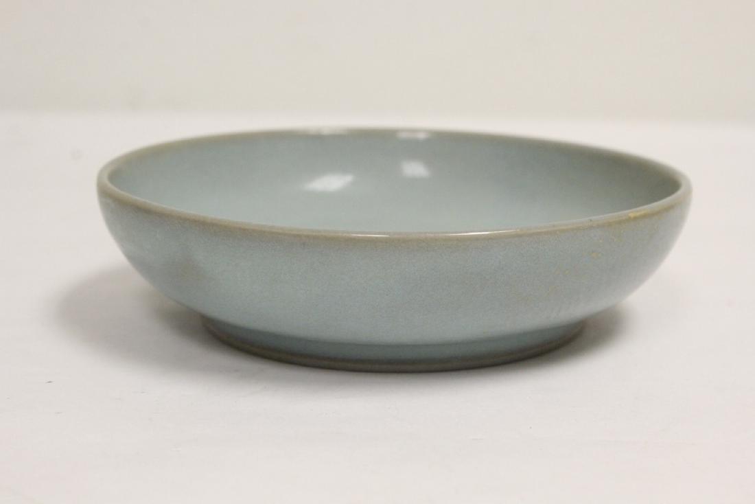 2 Chinese blue glazed brush washes - 2