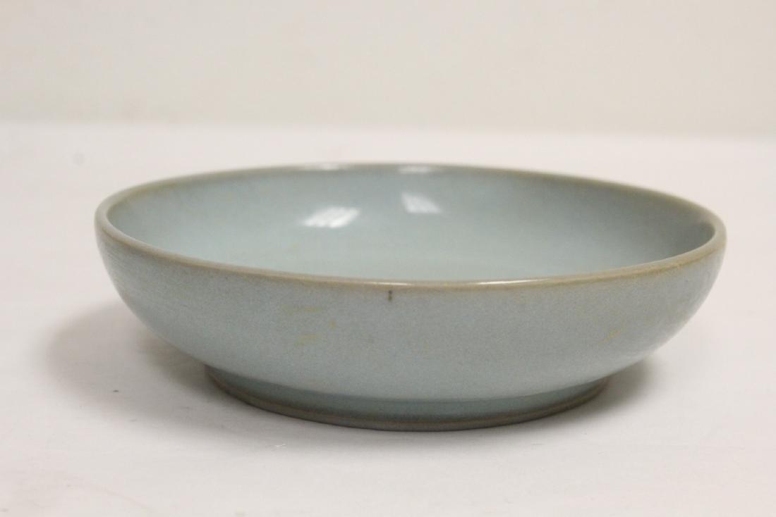 2 Chinese blue glazed brush washes - 3