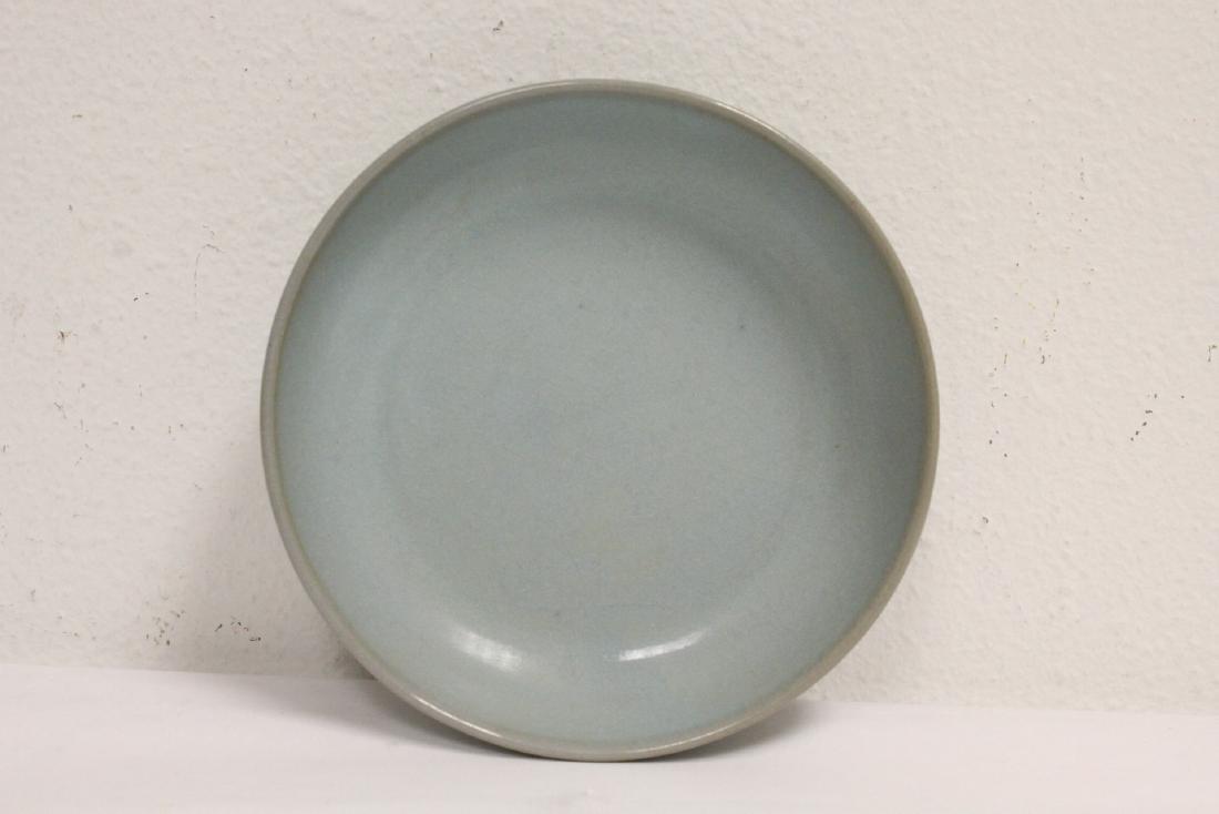2 Chinese blue glazed brush washes - 4