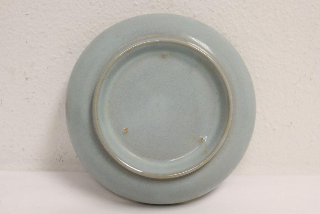 2 Chinese blue glazed brush washes - 5