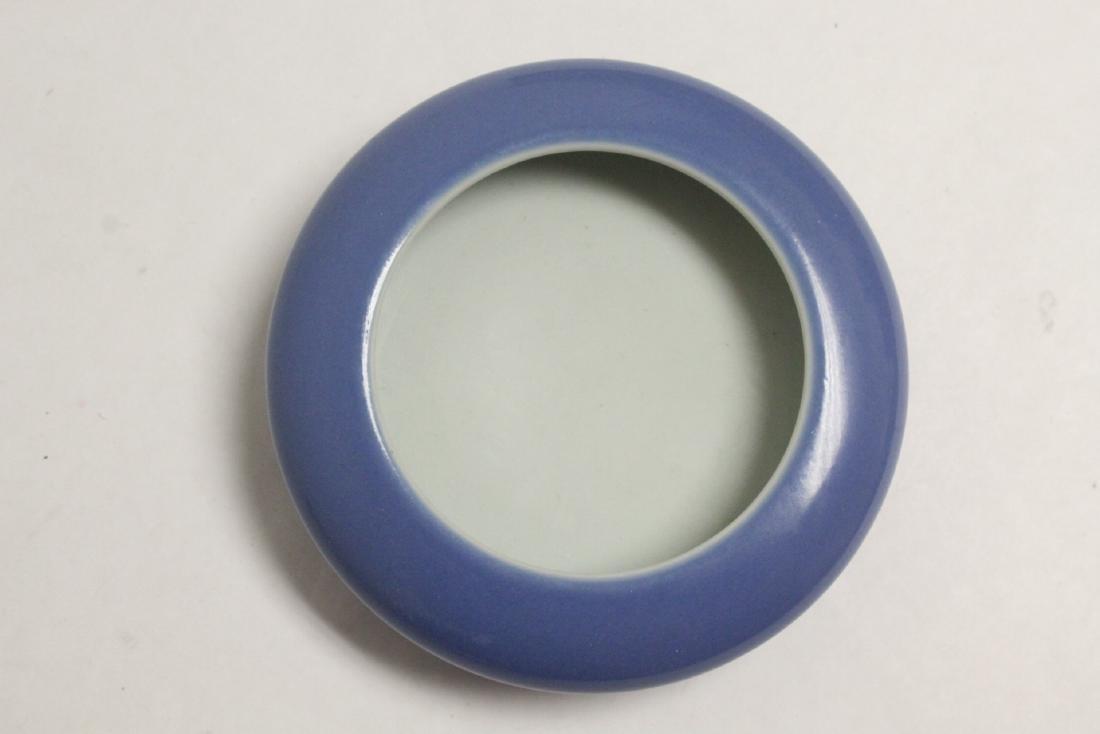 2 Chinese blue glazed brush washes - 8