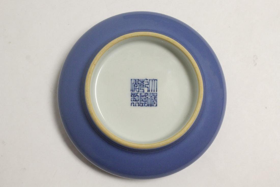 2 Chinese blue glazed brush washes - 9