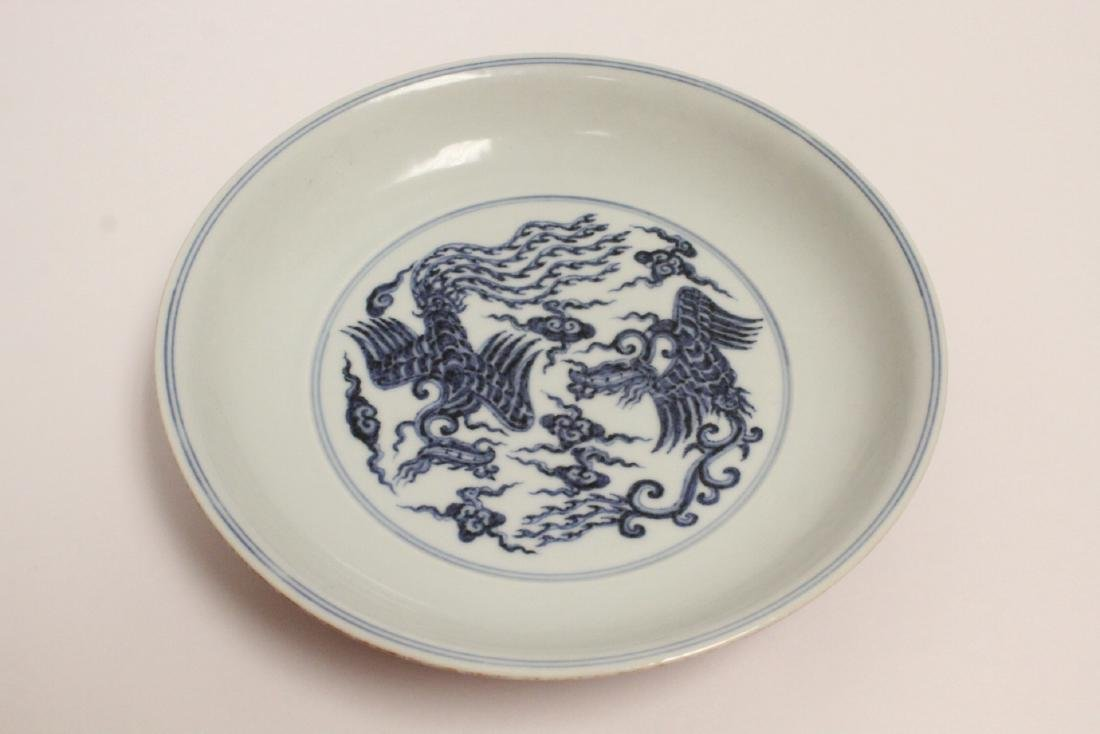 Chinese blue and white porcelain plate - 10